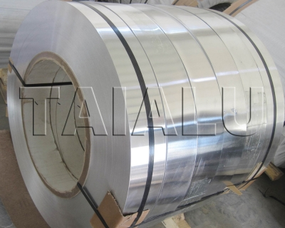aluminum-strip-for--lamb--(1)