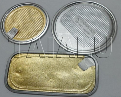 coated-aluminum-foil-for-powder-milk-can-(1)