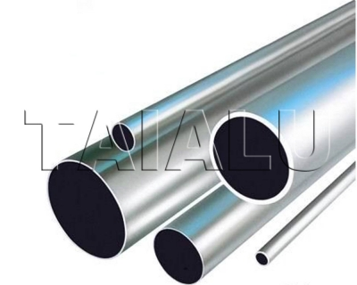 cold-drawmn-round-aluminum-pipe